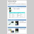 テレビを操作できるようにリモコンを設定する | BWT620/BWT520 | ディーガ使い方ナビゲーション | ブルーレイディスクレコーダー | お客様サポート | Panasonic