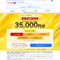 超高速! 光インターネットSoftBank 光 - Yahoo! BB
