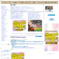 今まで出張してきた中国の各地方の印象を語る:哲学ニュースnwk