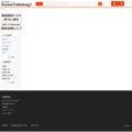 学研まんがでよくわかるシリーズ | 電子書籍ストア 学研BookBeyond(ブックビヨンド)