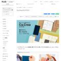 プラス株式会社ステーショナリーカンパニー / PLUS Stationery/ノート Ca.Crea(カ.クリエ)-