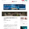 なぜ七福神は外国の神様ばかりなのか?:日経ビジネスオンライン