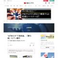"""""""ATMだけ""""で高収益、「勝ち組」セブン銀行:日経ビジネスオンライン"""