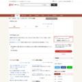 バイアス【bias】の意味 - goo国語辞書