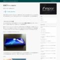 新事業「ヨクスル」を始めます | 関西/大阪のiPhone・iPadアプリ開発 feedtailor Inc. 社長ブログ
