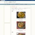 ビリヤニ太郎のブログ: 東京のビリヤニ50選