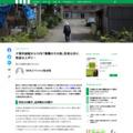 夕張市破綻から10年「衝撃のその後」若者は去り、税金は上がり…(NHKスペシャル取材班) | 現代ビジネス | 講談社(1/4)