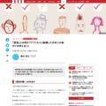 「差別」とは何か?アフリカ人と結婚した日本人の私がいま考えること(鈴木 裕之) | 現代ビジネス | 講談社(1/5)