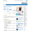 第16回 Scrapbox(1):増井ラボノート コロンブス日和|gihyo.jp … 技術評論社