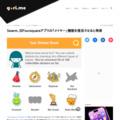 Swarm、旧Foursquareアプリの「メイヤー」機能を復活させると発表 | gori.me(ゴリミー)