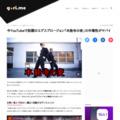 今YouTubeで話題のエグスプロージョン「本能寺の変」の中毒性がヤバイ | gori.me(ゴリミー)