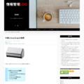 手帳とScanSnapの連携 - 情報管理LOG