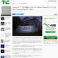 Yahoo、IFTTTの先駆けともなったYahoo Pipesのサービスを停止(Yahoo Mapsなど含む) | TechCrunch Japan