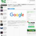 Googleの「コレクション機能」で画像検索からPinterestみたいに気に入った画像を保存できる | TechCrunch Japan