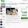 FoursquareがGoogleに対抗してリストの検索機能を新たに導入、もっと早くからあるべきでは? | TechCrunch Japan
