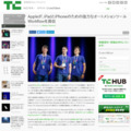 Appleが、iPadとiPhoneのための強力なオートメションツールWorkflowを買収 | TechCrunch Japan