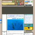 一生のうちほんのわずかしか眠らない、マッコウクジラの貴重な睡眠シーンがついに激写される : カラパイア