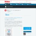Make: Japan | 無線のウェブサーバとしても使えるSDカード「FlashAir」