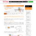 スイッチング電源に最適なコンデンサとインダクタとは : コンデンサ編:実装に関する課題-音鳴き- | 電源設計の技術情報サイトのTechWeb