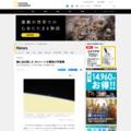 胸に迫る美しさ、カッシーニの最後の写真集 | ナショナルジオグラフィック日本版サイト
