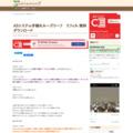 A5システム手帳リフィル 無料ダウンロード | netamono.