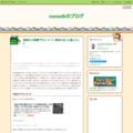 香港の大規模デモについて、現地の友人と話したこと - nomolkのブログ
