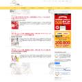 田中圭一 カテゴリーの記事一覧 - みんなのごはん