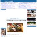 すらるど - 海外の反応 : 海外「日本旅行で特に美味しかったレストランのトップ10を紹介しよう」日本の料理屋/レストランに対する海外の反応