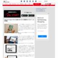 iPad ProとApple Pencilを組み合わせれば超便利な「iOS 11」の新機能 | RBB SPEED TEST