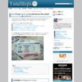 ジンバブエのハイパーインフレはそれからどうなったのか : Timesteps