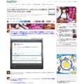 スクショ添えられただけのツイートはもしかしたら改変されてるモノかもしれないよというお話 - Togetterまとめ