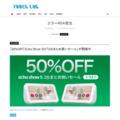 【月額980円】アマゾン、電子書籍の読み放題サービス「Kindle Unlimited」を8月に開始へ