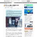 杜氏のいない獺祭、非常識経営の秘密 | 企業戦略 | 東洋経済オンライン | 新世代リーダーのためのビジネスサイト