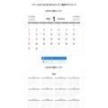 2019年 PDFカレンダー無料ダウンロード - 2020年、2021年のPDFカレンダーもご用意しています | ツクール.jp