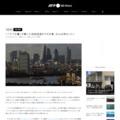 「パナマ文書」が暴いた租税回避のクモの巣、中心は英ロンドン 写真1枚 国際ニュース:AFPBB News