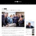 G7サミット、各国のイメージ戦略で繰り広げられた写真バトル 写真1枚 国際ニュース:AFPBB News