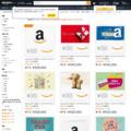 Amazon.co.jp: Amazonギフト券 3000円以上買うと500円クーポンもらえます: ギフト券