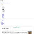 朝日新聞デジタル:いじめられている君へ - 教育