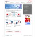 ATOK Sync|さらに使いこなす|ATOK.com