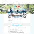 せどりから古本屋で年商16億円!? amazonでよく見る「バリューブックス」の正体 - イーアイデムの地元メディア「ジモコロ」