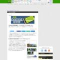 第242回:Googleの写真・動画サービスの公式アプリ「Google フォト」 - 杜のAndroid研究室 - 窓の杜
