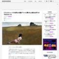 「クリスティーナの世界」の謎がついに解ける。病名はポリオではなかった : ギズモード・ジャパン
