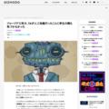 ジョージア工科大、TAが人工知能だったことに学生の誰も気づかなかった : ギズモード・ジャパン