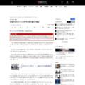 岩谷のカセットコンロが今も売れ続ける理由 (1/4) - ITmedia ビジネスオンライン
