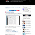 Amazon、「Kindle for PC」公開 Windows向け閲覧アプリ 和書も対応 - ITmedia ニュース