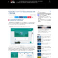 Google、新ソーシャルサービス「Spaces」をAndroid/iOS/Webで公開 - ITmedia ニュース