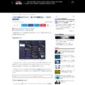 いまから始めるマストドン 使い方や登録方法……FAQで徹底解説! - ITmedia NEWS