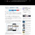 「Googleフォト」に機械学習採用の3つの新機能 - ITmedia NEWS