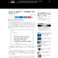 「Google+」の一般向け終了へ 個人情報関連バグ発見と「使われていない」で - ITmedia NEWS