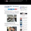 「ブロッキング法制化」結論出ず 3時間半の激論、政府検討会は無期限延期に - ITmedia NEWS